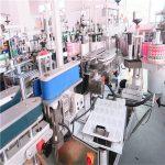 CE კვადრატული ბოთლის ეტიკეტირების აპარატი ავტომატური ეტიკეტის აპლიკატორი 5000-8000 B / H