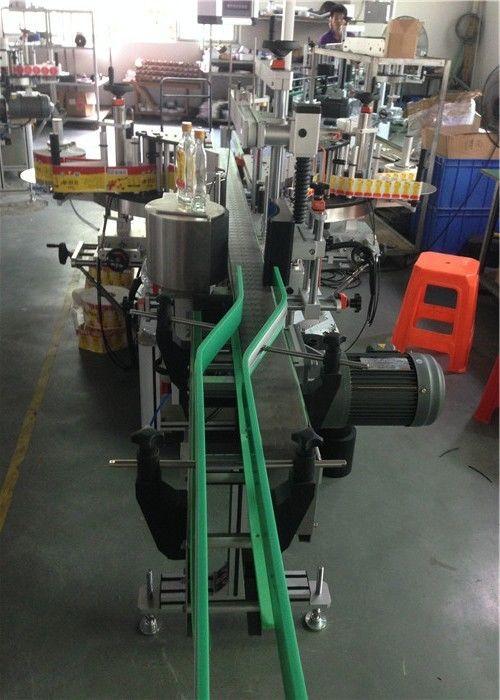 CE სტიკერების ეტიკეტის აპლიკატორი, ღვინის ბოთლის ეტიკეტირების მანქანა Servo Motors მართვა