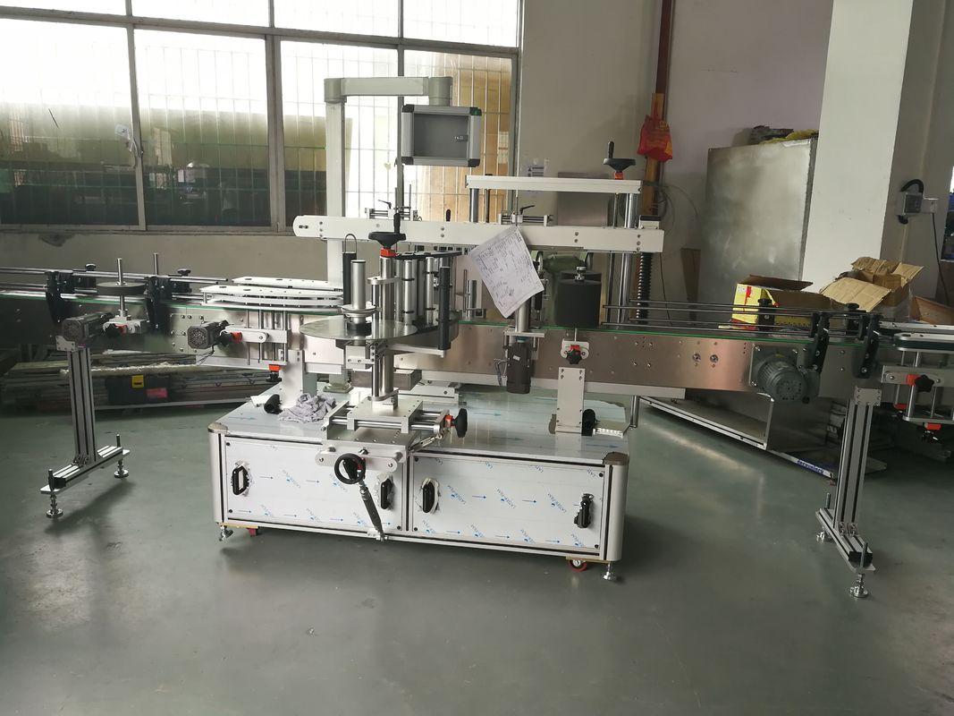 წვენის / ღვინის ბოთლის ავტომატური სტიკერების ეტიკეტირების აპარატი, ავტომატური ეტიკეტის აპარატი