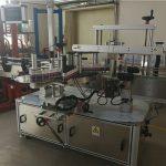 ორი თავით ოვალური ბოთლის ეტიკეტირების მანქანა ოვალური ბოთლისთვის ქიმიურ მრეწველობაში