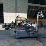 სრული ავტომატური კვადრატული ბოთლის ეტიკეტირების აპარატი 4000-8000 B / H ტევადობა