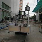 ავტომატური ორმაგი მხარის სტიკერების ეტიკეტირების აპარატის ეტიკეტის აპლიკატორი პლასტიკური ქილისთვის