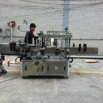 სრული ავტომატური წებოვანი მრგვალი ბოთლის ეტიკეტირების მანქანა შინაური ცხოველების ბოთლებისთვის
