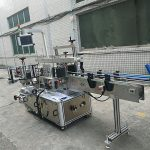 თვითწებვადი სტიკერი ორმხრივი ბოთლის ეტიკეტირების მანქანა სრული ავტომატური